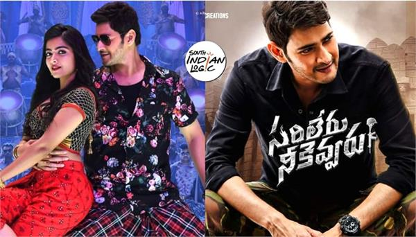 mahesh babu film sarileru neekevvaru breaks records on tv