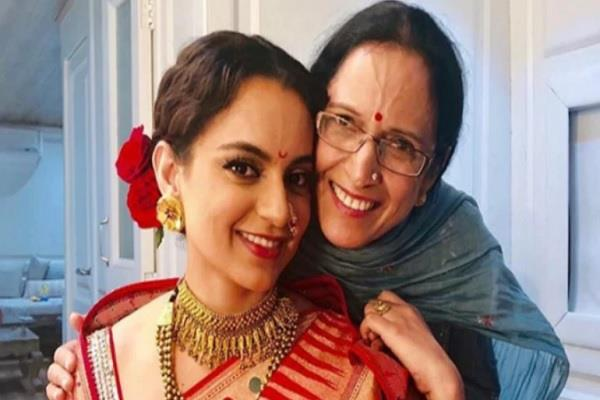 kangana mother donates one month pension in fund actress gave ration to wager