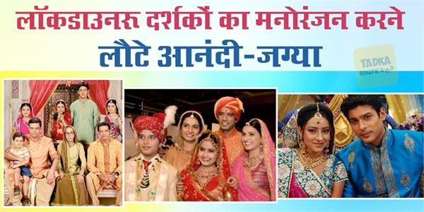 due to lockdown colors tv re telecast superhit serial balika vadhu