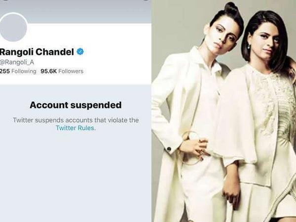 kangana ranaut sister rangoli chandel angry on suspending her twitter