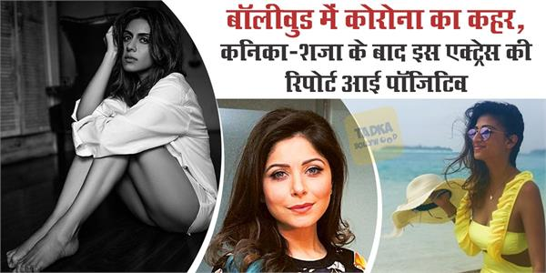 after shaza karim morani daughter zoa also got conoravirus infection