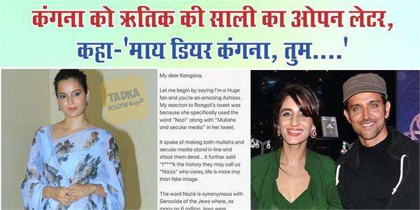 farah khan ali open letter to kangana ranaut after rangoli chandel controversy