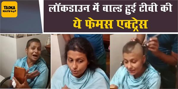 tv actress jaya bhattacharya haircut bald look video viral on internet