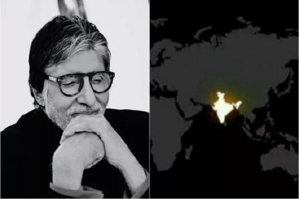 सोशल मीडिया पर भारत के नक्शे की ऐसी तस्वीर शेयर कर ट्रोल हुए अमिताभ,ट्रोलर्स बोले- 'व्हट्सऐप डिलीट कर दो चाचा'
