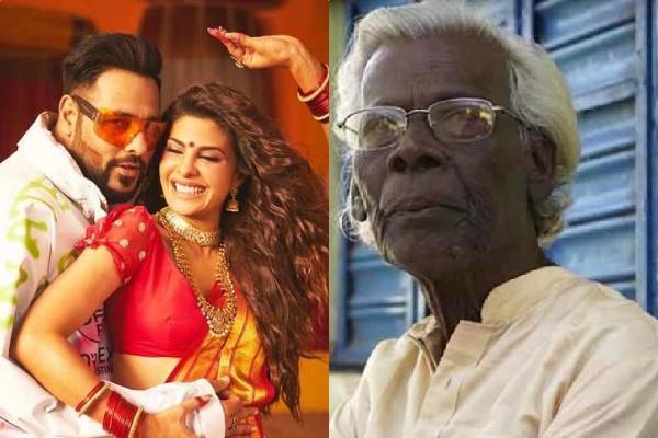 badshah send 5 lakh rupees to boroloker biti lo folk singer ratan kahar