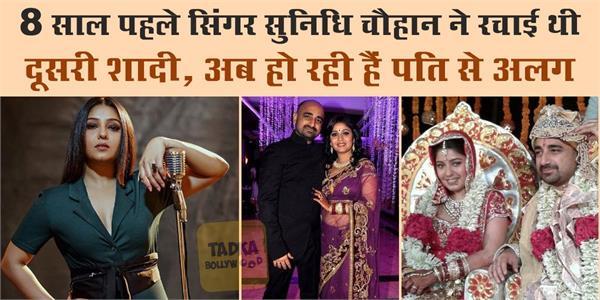 singer sunidhi chauhan separates from husband hitesh sonik
