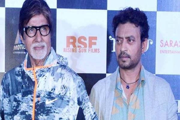famous actor irrfan khan dies