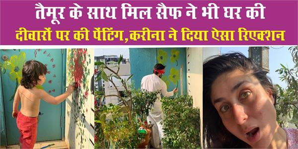 during lockdown saif ali khan taimur ali khan became painter