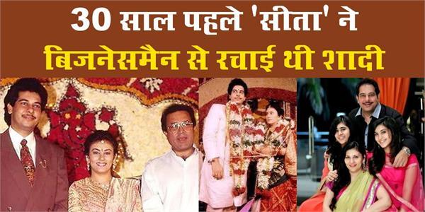 ramayan sita aka dipika chikhlia topiwala marriage pictures viral
