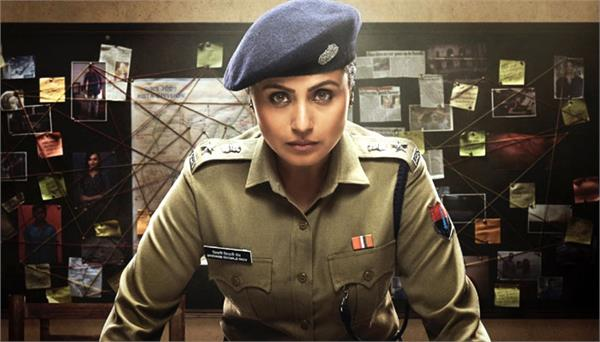 rani mukerji film mardaani 2 to be premiered on star plus tv channel