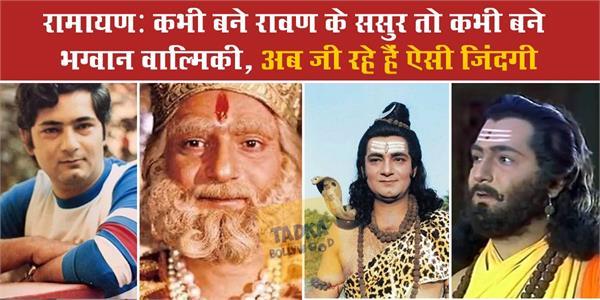 like aslam khan vijay kavish also played many roles in ramanand sagar ramayan