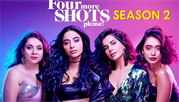 four more shots please second season music launched