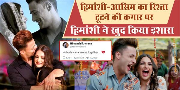 everything is not okay with himanshi khurana asim riaz relationship