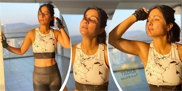 hina khan shares cute pictures after her workout session