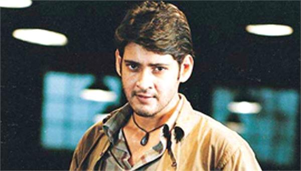 mahesh babu film pokiri completes 14 successful years