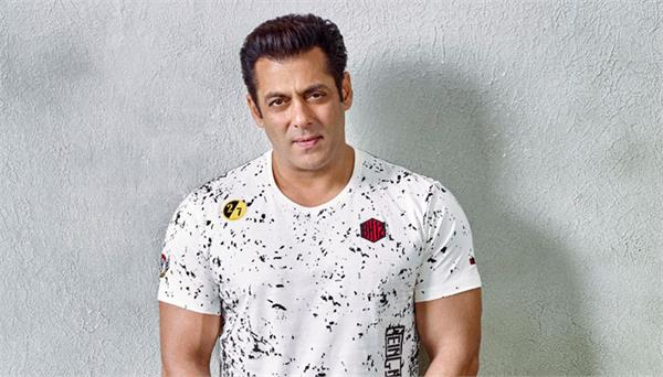 salman khan new song released on his youtube channel