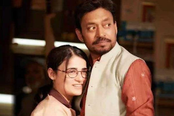irrfan khan spill was pain in the last message