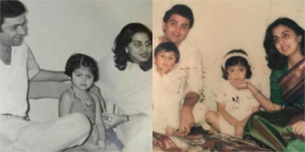 riddhima kapoor sahani share childhood pictures with rishi kapoor