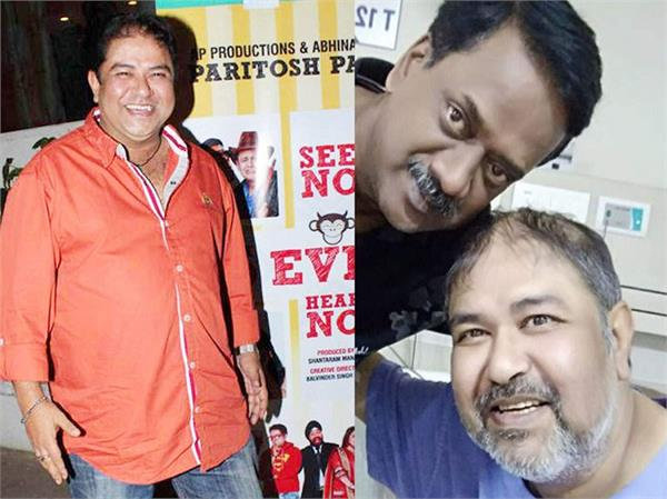 sasural simar ka actor ashiesh roy in icu and demands for money on facebook
