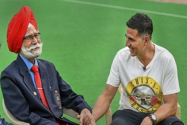 akshay kumar pays tribute to hockey veteran balbir singh sr