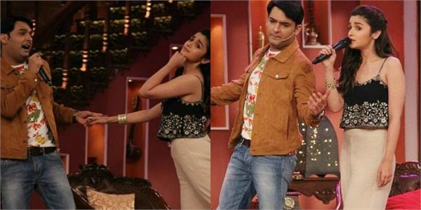 alia bhatt wanted to marry kapil sharma video viral on social media