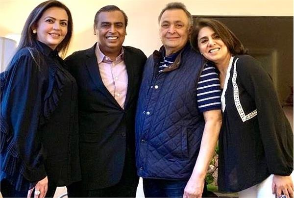 neetu kapoor express the gratitude to the ambani family