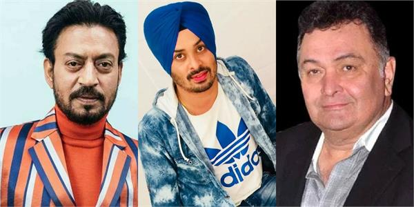 irrfan khan to rishi kapoor these popular stars passed awary in last one month