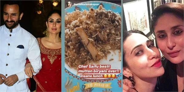on eid saif ali khan treats kareena and karisma with mutton biryani