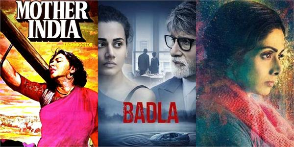 mother india to badla these bollywood films based on motherhood