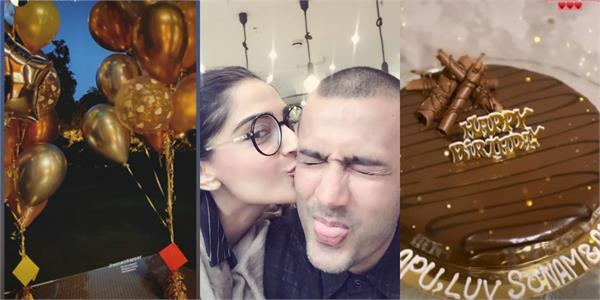 sonam kapoor celebrate second wedding anniversary with hubby anand ahuja