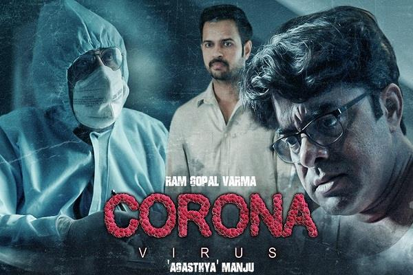 ram gopal varma movie  coronavirus  trailer release