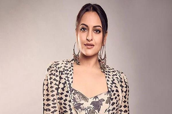 charge sheet filed against sonakshi sinha in fraud case