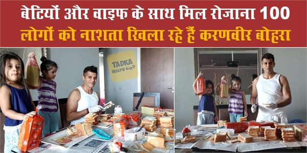 karanvir bohra feeding 100 people daily during lockdown