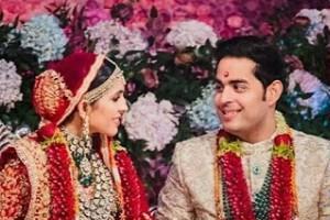 akash ambani shloka mehta grand wedding pictures viral