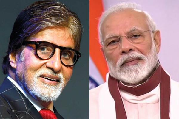 amitabh bachchan congratulates pm modi on the success of ayushman bharat