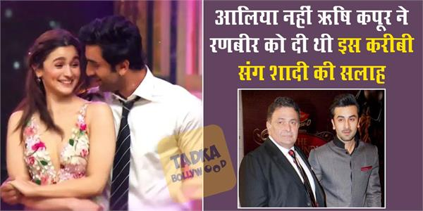 when rishi kapoor joked about getting ranbir married to ayan mukerji