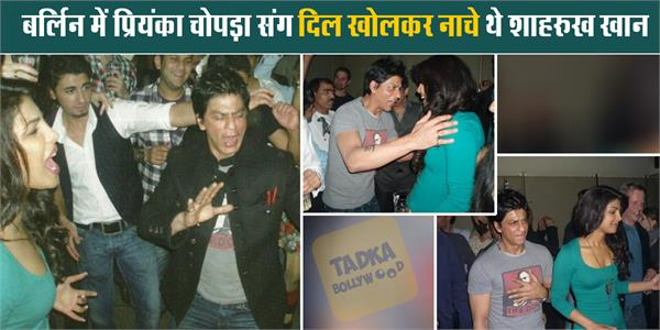 shahrukh priyanka partied hard during don 2 promotional tour in berlin