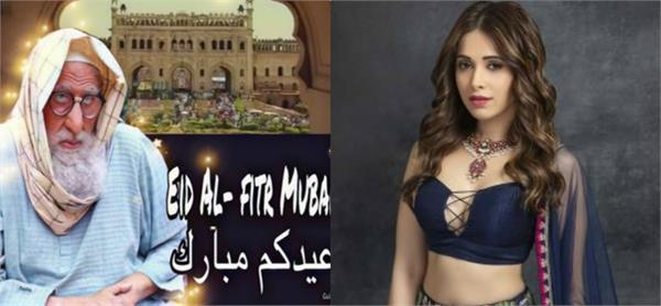 amitabh nushrat and many stars wishes fans peaceful eid ul fitr