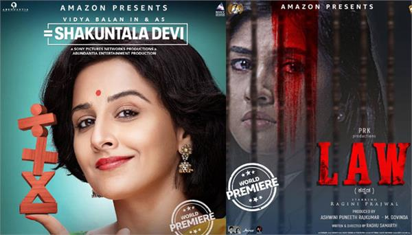 7 indian big films that will release on amazon prime video