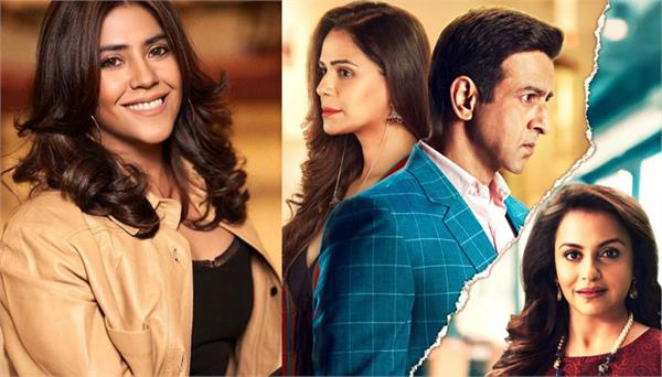 ekta kapoor first digital concert o mere humsafar will be premiered today