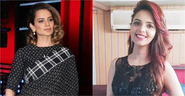 when kangana ranaut wanted to slap kapil sharma co star sugandha mishra