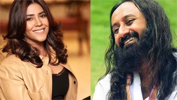 ekta kapoor and sri sri ravishankar heart to heart talk