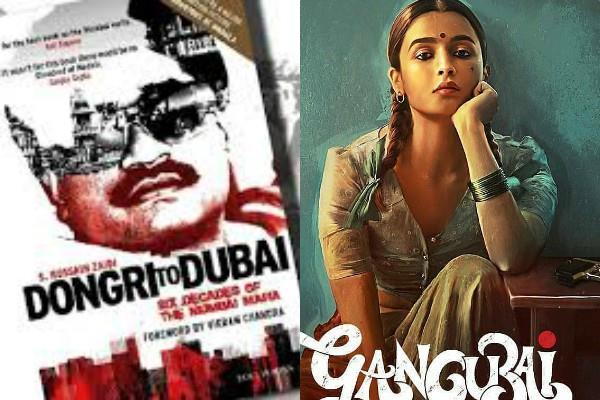 kathiyawadi gangubai and dongri to dubai film sets will break before the monsoon