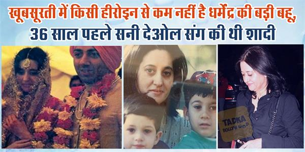 sunny deol wife pooja deol pictures viral