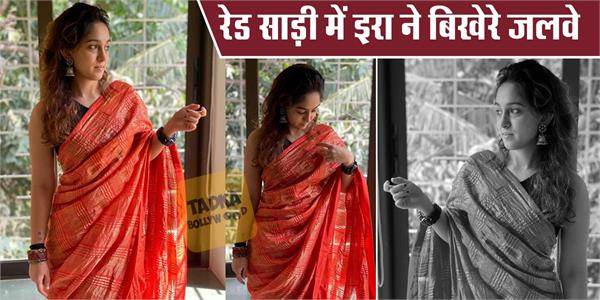 aamir khan daughter ira khan wore saree with herself looked stunning