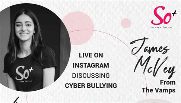 ananya pandey james mcvay will raise social media bullying topic on so positive