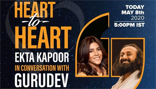 ekta kapoor new show with sri sri ravi shankar