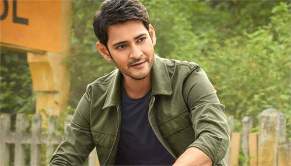 mahesh babu supports kill fake news hashtag