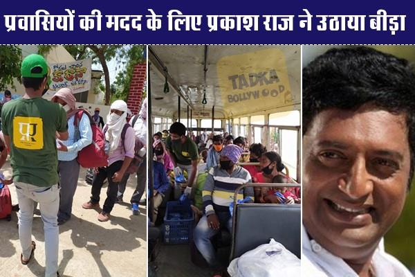 prakash raj came forward to help migrants