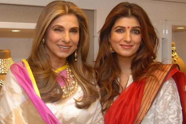 twinkle khanna ate her mother hand food after 46 years